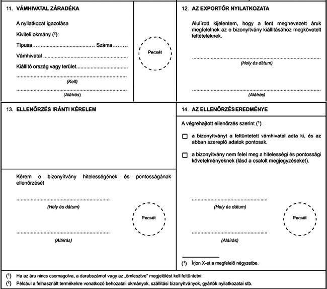 törvény 1 évi Jogszabályok oldal 2011 Hatályos XII Gyűjteménye wqB1aACp